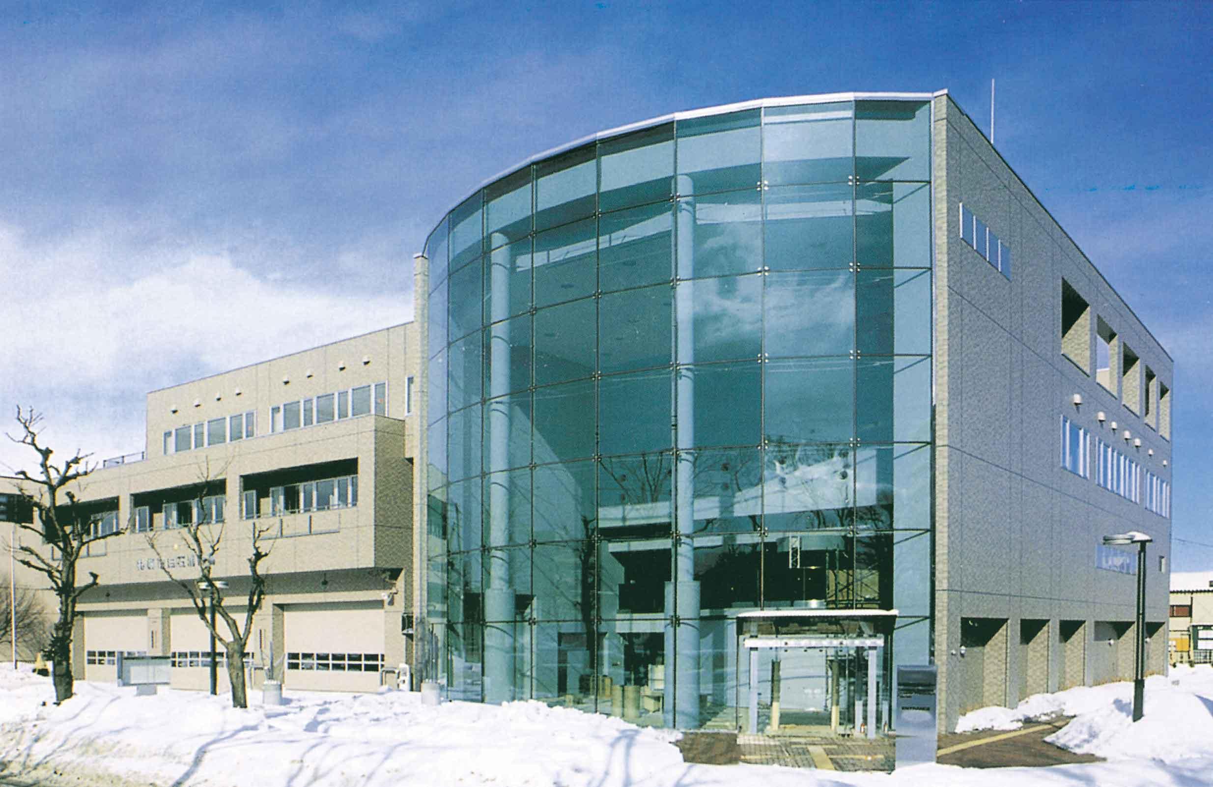 札幌市民防災センター、白石消防署複合庁舎