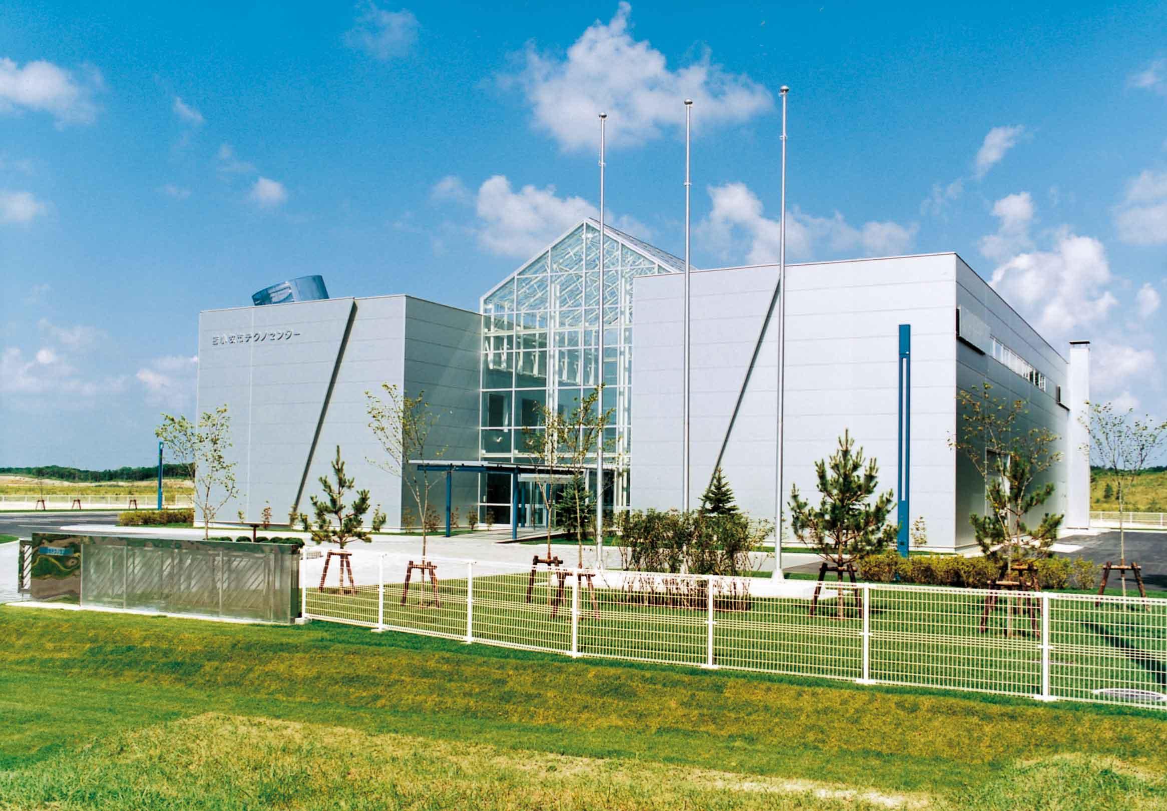苫小牧テクノセンター