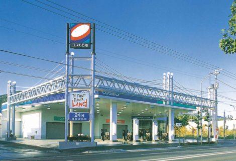 北海道丸善藤野給油所