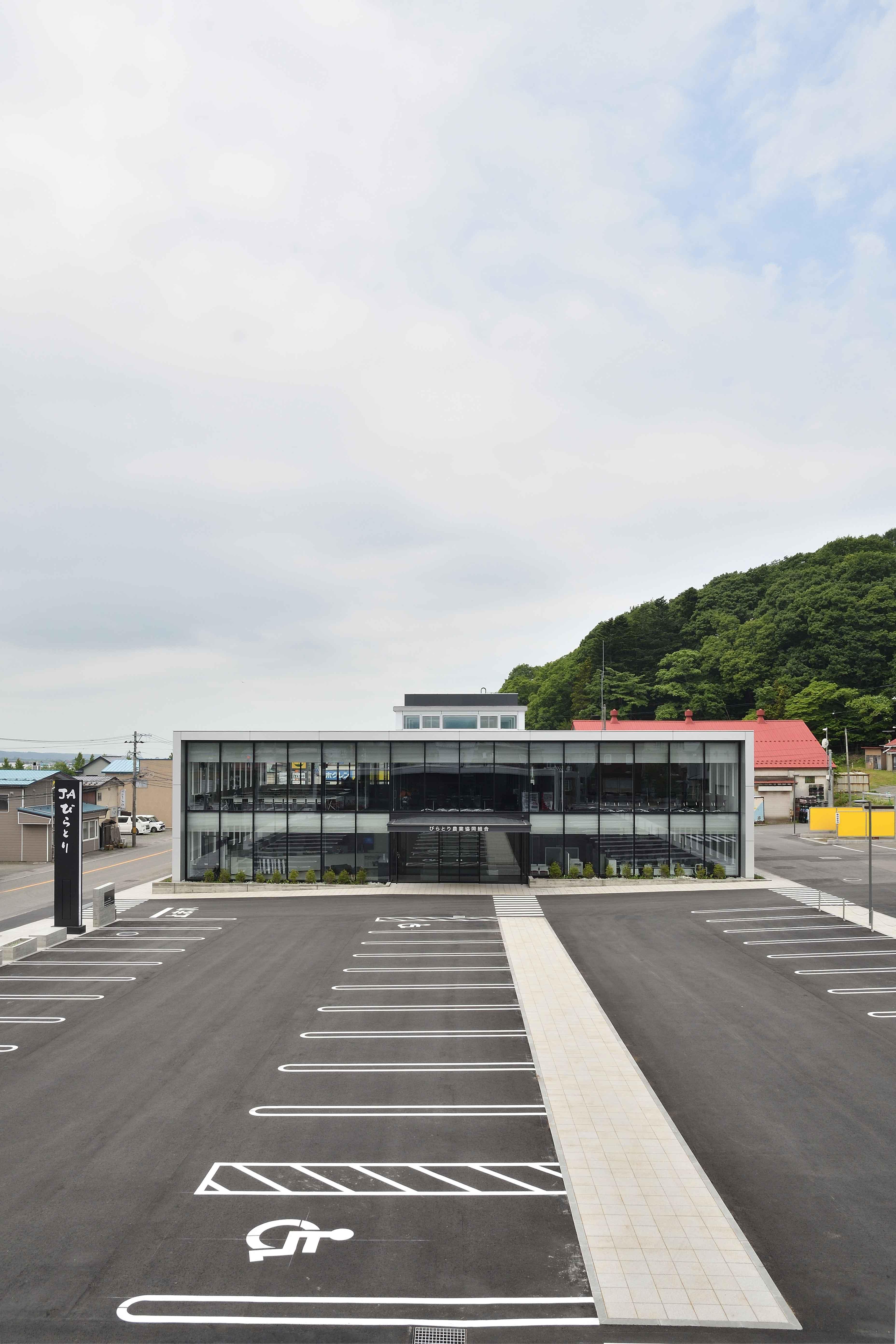 びらとり農業協同組合 事務所・生活店舗新築工事